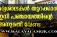 മദ്യശാലകള് തുറക്കാന് ഇനി പഞ്ചായത്തിന്റെ അനുമതി വേണ്ട എന്ന് മന്ത്രിസഭാ യോഗ തീരുമാനം