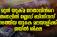 മുന് യുക്മ നേതാവിന്റെ തണലില് ബ്ലേഡ് ബിസിനസ് നടത്തിയ യുകെ മലയാളിക്ക് ജയില് ശിക്ഷ