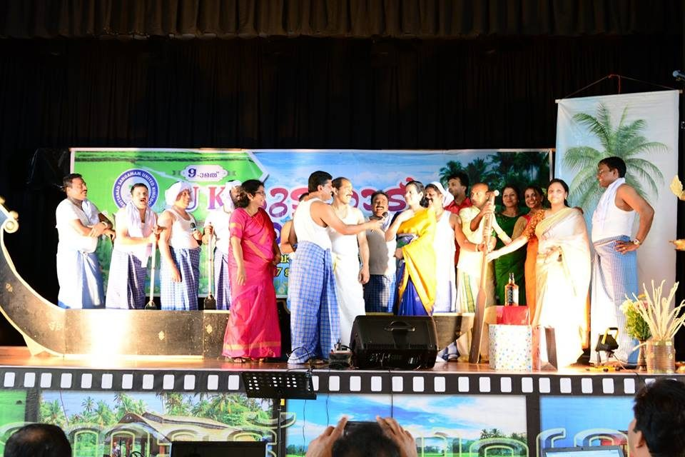 ഒന്പതാമത് കുട്ടനാട് സംഗമത്തിന് വാട്ട്ഫോര്ഡില് പ്രൌഡ ഗംഭീരമായ പരിസമാപ്തി : പത്താമത് കുട്ടനാട് സംഗമം പ്രിസ്റ്റണിൽ