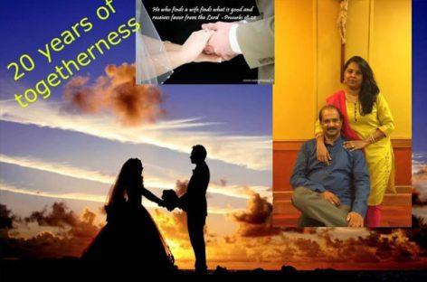 ബെന്നി-ജിഷ മാത്തൂര് ദമ്പതികള്ക്ക് ഇരുപതാമത് വിവാഹ വാര്ഷിക ദിനാശംസകള്