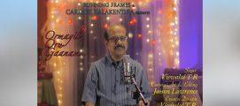 കാര്ഡിഫ് കലാകേന്ദ്രയും റണ്ണിങ് ഫ്രെയിംസും ചേര്ന്നൊരുക്കുന്ന 'ഓര്മ്മയില് ഒരു ഗാനം' എന്ന സംഗീത പരിപാടിയുടെ 7-ാമത്തെ എപ്പിസോഡില് 'മഞ്ഞലയില് മുങ്ങിത്തോര്ത്തി' എന്ന ഗാനം ക്രീയേറ്റീവ് ഡയറക്റ്ററായ വിശ്വലാല് ടി.ആര്. ആലപിക്കുന്നു
