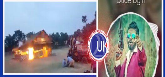 ആട് 2വിനിടയില് വിനായകന് പറ്റിയ അപകടം; ഷൂട്ടിംഗിനിടയിലെ അപകട ദൃശ്യങ്ങൾ വൈറൽ ആകുന്നു, വീഡിയോ കാണാം