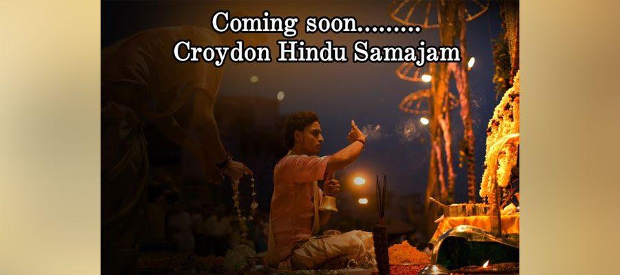 ക്രോയ്ഡോന് മലയാളികള്ക്ക് പുതുവര്ഷ സമ്മാനമായി ഹൈന്ദവ കൂട്ടായ്മ; ക്രോയ്ഡോന് ഹിന്ദു സമാജം യാഥാര്ത്ഥ്യത്തിലേക്ക്
