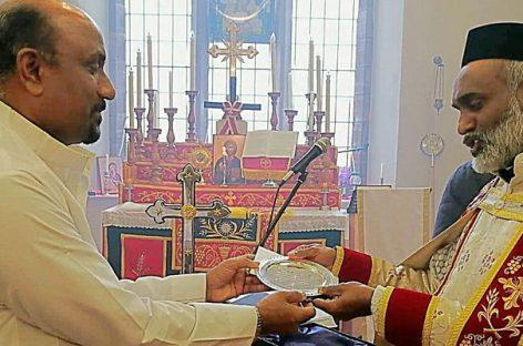 വില്സണ് റ്റി ജോര്ജിന് യാത്രയയപ്പ് നല്കി