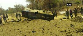 ഛത്തീസ്ഗഡില് നടന്ന മാവോയിസ്റ്റ് ആക്രമണത്തില് 9 സിആര്പിഎഫ് ജവാന്മാര് കൊല്ലപ്പെട്ടു