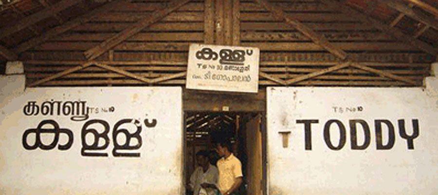 ദേശീയ-സംസ്ഥാന പാതകളില് കള്ളു ഷാപ്പുകള് തുറക്കാന് ഉപാധികളോടെ അനുമതി