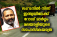 ലണ്ടനില് നിന്ന് ഇന്ത്യയിലേക്ക് റോഡ് മാര്ഗ്ഗം സാഹസികയാത്രക്കൊരുങ്ങി മലയാളി; ലക്ഷ്യം ബ്രെയിന് ട്യൂമര് ബാധിച്ച കുട്ടികള്ക്ക് ഒരു കൈസഹായം