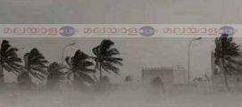 അറബിക്കടലിൽ രൂപം കൊണ്ട ന്യൂനമര്ദം കൊടുങ്കാറ്റായി ഒമാന് തീരത്തേക്ക്; കനത്ത ജാഗ്രത നിർദ്ദേശം