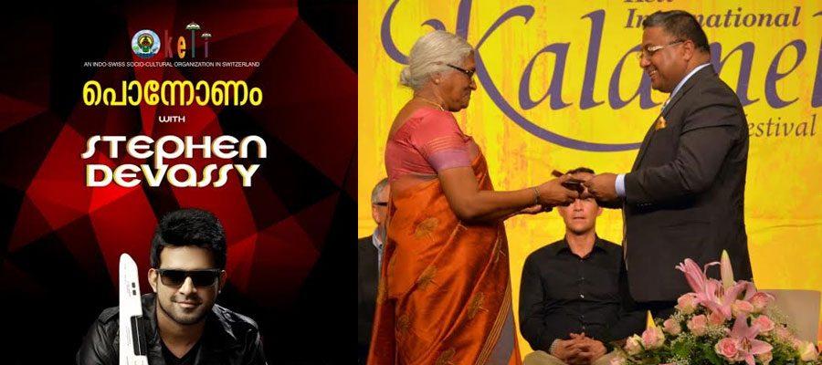 സ്വിറ്റ്സര്ലാന്ഡില് സ്റ്റീഫന് ദേവസ്സി ബാന്ഡ് ടിക്കറ്റ് വില്പന കിക്ക് ഓഫ് ചെയ്തു