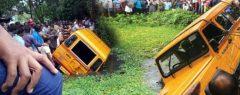 മരട് സ്കൂൾ വാൻ അപകടം: ഒരു കുട്ടി കൂടി മരിച്ചു