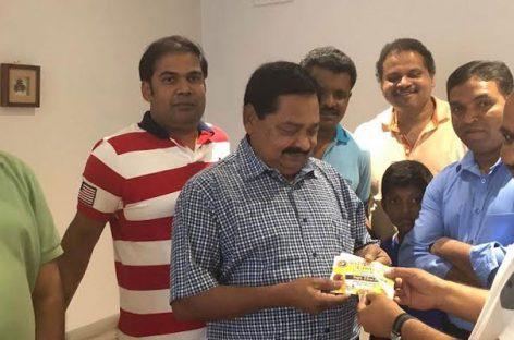 ലിവര്പൂള് മലയാളി അസോസിയേഷന് ലിമയുടെ ഓണം ടിക്കറ്റ് വില്പ്പന ആരംഭിച്ചു