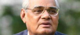 മുൻ പ്രധാനമന്ത്രി എ.ബി വാജ്പേയി അന്തരിച്ചു