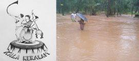 കലാകേരളം ഗ്ലാസ് ഗോ: ദുരിതാശ്വാസ ഫണ്ട്
