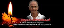 നോബിള് മാത്യുവിന്റെ പിതാവ് എം.ടി മാത്യു(84) നിര്യാതനായി