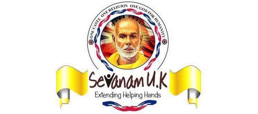സേവനം യുകെയുടെ നേതൃത്വത്തില് ശ്രീനാരായണ ഗുരുദേവന്റെ 164-ാമത് ജയന്തി ആഘോഷം വര്ണ്ണാഭമായ ഘോഷയാത്രയോടെ എയില്സ്ബറിയില് സെപ്റ്റംബര് 16-ന്