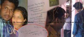 ഈ ശാപം നീ എങ്ങനെ കളയും…..? കാമുകി മറ്റൊരു വിവാഹത്തിലേക്ക് പോയി; കാമുകിയുടെ വീടിന് മുന്നില്  കാമുകൻ ആത്മഹത്യ ചെയ്തു…