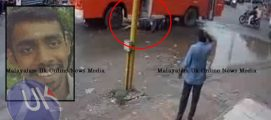 ചങ്ങനാശേരി തെങ്ങണ വാഹനാപകടം; സ്വകാര്യ ബസിനടിയില്പ്പെട്ടു ബൈക്ക് യാത്രികന് ദാരുണാന്ത്യം