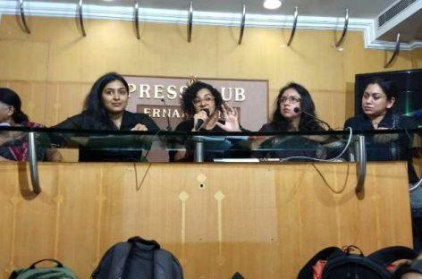 ഡബ്ല്യു.സി.സിയുടെ ഫേസ്ബുക്ക് പേജില് സൂപ്പർ താരങ്ങളുടെ ഫാൻസുകാരുടെ കമന്റ് വിസർജ്ജനം; 'ഫാനരന്മാരുടെ, കൂട്ടത്തിനു വേണ്ടത് അടിയന്തിരമായി മാനസിക ആരോഗ്യ കേന്ദ്രങ്ങളെന്ന് ഡോ ബിജു