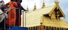 ശബരിമലയില് പോകാന് ആറു യുവതികള് കൊച്ചിയിലെത്തി; എല്ലാവരും പൊലീസ് നിരീക്ഷണത്തിൽ