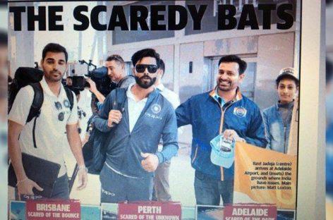 അവന്മാർ പേടിത്തൊണ്ടന്മാർ….!!! കളിക്ക് മുൻപേ ഇന്ത്യൻ ടീമിനെതിരെ പ്രകോപനത്തിന് തുടക്കമിട്ട് ഓസീസ് മാധ്യമം