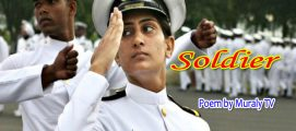 SOLDIER – Poem by Muraly TV
