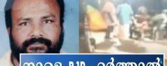 സംസ്ഥാനത്ത് നാളെ ബിജെപി ഹർത്താൽ