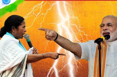 മോദിയല്ല ജനാധിപത്യമാണ് ബിഗ് ബോസ്; സുപ്രീം കോടതി നിര്ദേശം ധാര്മിക വിജയം, താൻ സംസാരിച്ചത് കോടിക്കണക്കിനു സാധാരണക്കാർക്കും വേണ്ടി…  മമതാ ബാനര്ജി
