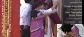 പ്രധാനമന്ത്രി നില്ക്കുന്ന വേദിയില് വനിതാ മന്ത്രിയുടെ ഇടുപ്പിൽ കൈവച്ചു ബിജെപി മന്ത്രി; വനിതാ മന്ത്രി തട്ടിമാറ്റുന്നതും ദൃശ്യങ്ങളിൽ