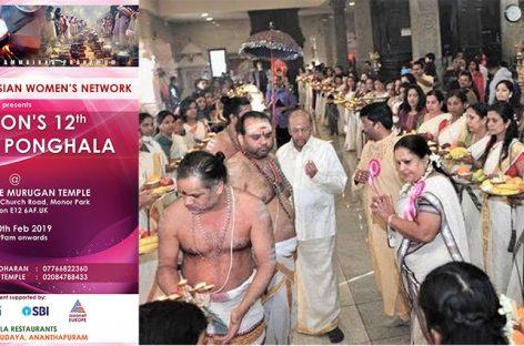 ആറ്റുകാല് പൊങ്കാല ഈസ്റ്റ്ഹാം ശ്രീ മുരുകന് ക്ഷേത്രത്തില് നാളെ