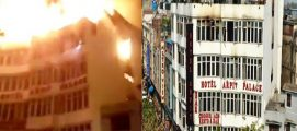 ഡല്ഹിയിൽ മലയാളികൾ ഉൾപ്പെടെയുള്ളവരുടെ മരണത്തിനു കാരണമായ തീപിടുത്തം: മുങ്ങിയ ഹോട്ടല് ഉടമയെ അറസ്റ്റിൽ