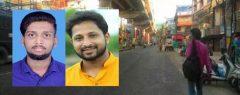 സംസ്ഥാന വ്യാപക ഹർത്താൽ ആരംഭിച്ചു; രാഷ്ട്രീയ കൊലപാതകങ്ങളിൽ വിറങ്ങലിച്ച് ഉത്തരകേരളം