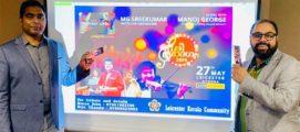 ലെസ്റ്റര് അഥീനയില് നടക്കുന്ന ശ്രീരാഗം 2019ന്റെ ടിക്കറ്റ് വില്പ്പന ആരംഭിച്ചു; ആദ്യ ടിക്കറ്റുകള് ഏറ്റുവാങ്ങിയത് എല്.കെ.സി ഭാരവാഹികള്