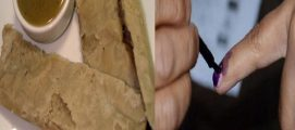 വര്ഗീയ ഫാസിസ്റ് നടപടിയോ ? പെസഹാ വ്യാഴാഴ്ച ലോക്സഭാ തിരഞ്ഞെടുപ്പ്; തീരുമാനം പുനഃപരിശോധിക്കണമെന്ന ആവിശ്യവുമായി സി.ബി.സി.ഐ