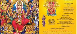 ലണ്ടന് ഹിന്ദു ഐക്യവേദിയുടെ മീന ഭരണി ആഘോഷങ്ങള് മാര്ച്ച് 30ന് ക്രോയിഡോണില്