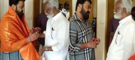 കുമ്മനം രാജശേഖരന് നടന് മോഹന്ലാലിനെ സന്ദര്ശിച്ചു; തെരഞ്ഞെടുപ്പ് പ്രവര്ത്തനങ്ങള്ക്ക് മോഹന്ലാലിന്റെ ആശംസകള്