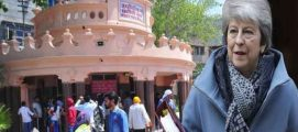 'ഏപ്രിൽ 19ന് ജാലിയൻവാലാബാഗ്' നൂറാം വാര്ഷികം…! ഒടുവിൽ 100 വർഷങ്ങൾക്ക് ഇപ്പുറം കൂട്ടക്കൊലയിൽ ഖേദം പ്രകടിപ്പിച്ച് ബ്രിട്ടന്