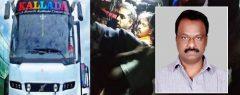 ആരോഗ്യകാരണങ്ങള് പറഞ്ഞു ഒഴിഞ്ഞുമാറാന് നടത്തിയ ശ്രമങ്ങൾ പാളി;  അസിസ്റ്റന്റ് കമ്മിഷണറുടെ ഓഫിസിൽ ഹാജരായ കല്ലട സുരേഷിന്റെ മൊഴിയെടുക്കുന്നു