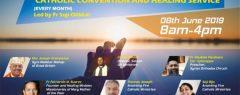 രണ്ടാം ശനിയാഴ്ച കണ്വെന്ഷന് 8ന്; അനുഗ്രഹമേകാന് വീണ്ടും മാര്. സ്രാമ്പിക്കല്, സോജിയച്ചനോടൊപ്പം ഇത്തവണ വചന പ്രഘോഷണരംഗത്തെ വേറിട്ട വ്യക്തിത്വം പൗലോസ് പാറേക്കര കോര് എപ്പിസ്കോപ്പയും
