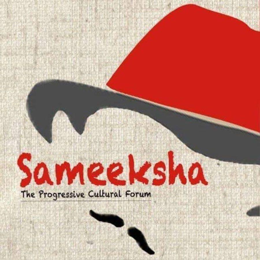 സമീക്ഷ' ദേശീയ സമ്മേളനം വെംബ്ലിയില്