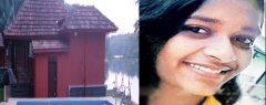 തട്ടേക്കാട്ട് റിസോർട്ടിൽ എത്തിയ യാത്ര സംഘത്തിലെ പെൺകുട്ടി ബന്ധുക്കളുടെ കണ്മുൻപിൽ മുൻപിൽ പെരിയാറ്റിൽ മുങ്ങി മരിച്ചു