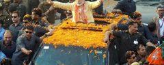 ഒറ്റയ്ക്ക് ഭരിക്കാനുള്ള കേവലഭൂരിപക്ഷം നേടി ബിജെപി; വൈകിട്ട് 5.30ന് പാര്ട്ടി ആസ്ഥാനത്ത് മോദിയുടെ നേത്രത്തിൽ യോഗം