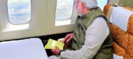 അടച്ചിട്ട വ്യോമപാത  മോദിക്കായി തുറന്നുകൊടുക്കാൻ പാക്കിസ്ഥാൻ; എസ്.സി.ഒ ഉച്ചകോടിയിൽ പങ്കെടുക്കാൻ പാക് വ്യോമപാത വഴി നരേന്ദ്രമോദി പറക്കും