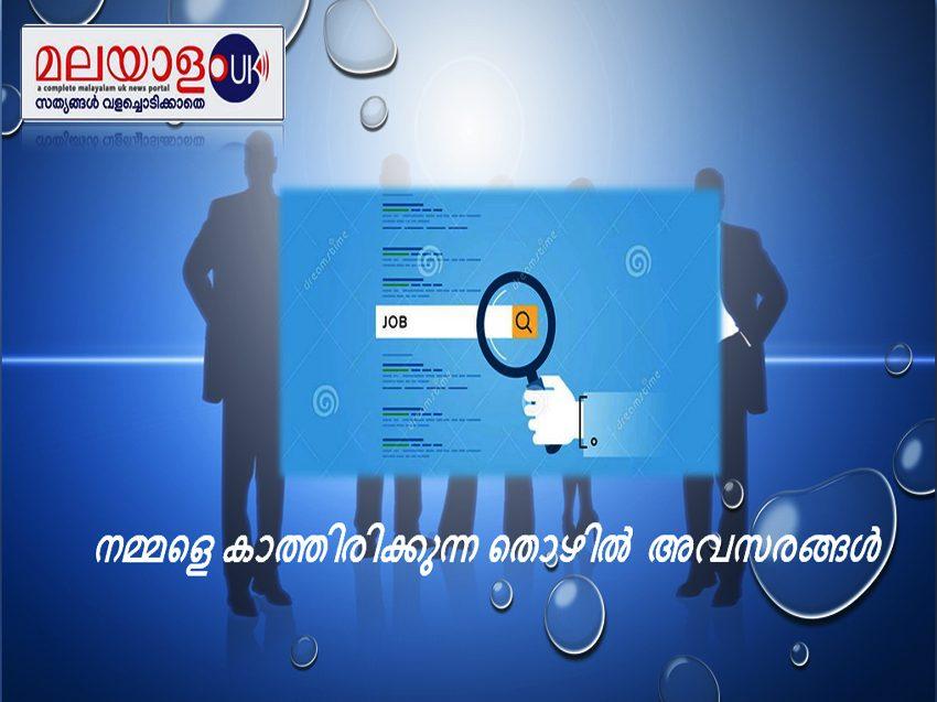ഗ്രാമീൺ ബാങ്കിൽ 7401 ഒഴിവ് . ബിരുദക്കാർക്ക്   സുവർണാവസരം  . അവസാന തീയതി ജൂലൈ 4