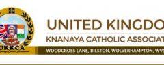UKKCA യുടെ വളർച്ചയിൽ സ്പോൺസർമാർ വരെ അഭിമാനംകൊള്ളുന്നു….
