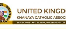 UKKCA കൺവെൻഷന് മുന്നോടിയായി മുഖം മിനുക്കി കൂടുതൽ സൗകര്യങ്ങളോടെ www.ukkca.com