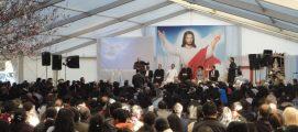 റാംസ്ഗേറ്റ് ഡിവൈൻ ധ്യാനകേന്ദ്രത്തിൽ ജൂലൈ 19  , 20  , 21 തീയതികളിൽ  കുടുംബ നവീകരണ ധ്യാനം