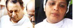 അഭയ കേസ്; സിസ്റ്റര് സെഫി, ഫാദര് തോമസ് കോട്ടൂര് എന്നിവര് നല്കിയ ഹര്ജി സുപ്രീം കോടതി തള്ളി