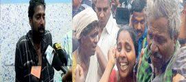 നാലാം നാൾ മരണ കയത്തിൽ നിന്നും ജീവിതത്തിലേക്ക്, ഇത് രണ്ടാം ജന്മം; അദ്ഭുതകരമായ രക്ഷപ്പെടലും അതിജീവനവും,കാണാതായ മൽസ്യത്തൊഴിലാളികൾ തിരിച്ചെത്തി