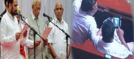 ബി.എസ് യദ്യൂരപ്പ മന്ത്രി സഭയിൽ, അന്ന് നിയമസഭയിലിരുന്ന് പോണ് വീഡിയോ കണ്ട  മുന് ബിജെപി മന്ത്രിമാരും
