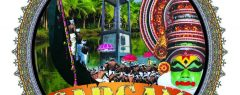 സര്ഗ്ഗം സ്റ്റീവനേജ് 'പൊന്നോണം-2019' നു ശനിയാഴ്ച തുടക്കം; തിരുവോണം സെപ്റ്റംബർ 7 ന്.